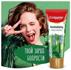 З.паста COLGATE 75мл Herbal Smoothie