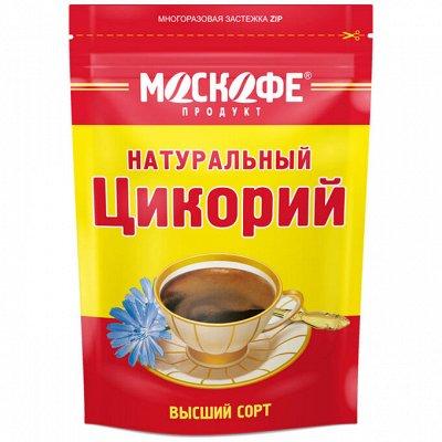 Чайно-Кофейная Лавка — Цикорий ELITE и МОССКОФе — Продукты питания