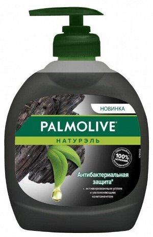 NEW Мыло жид. PALMOLIVE 300мл Антибактериальная защита активированный уголь