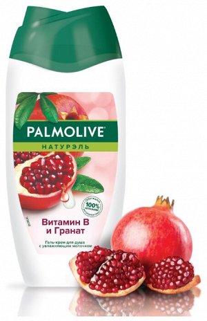 Гель д/душа PALMOLIVE 250мл Витамин В и Гранат