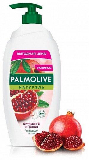 NEW Гель д/душа PALMOLIVE 750мл Витамин В и Гранат