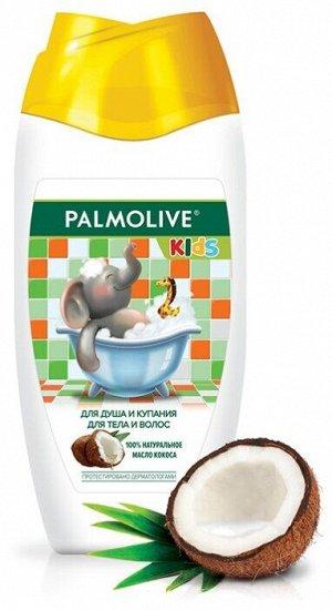 NEW Гель д/душа PALMOLIVE Kids 250мл 2в1 д/детей Кокос