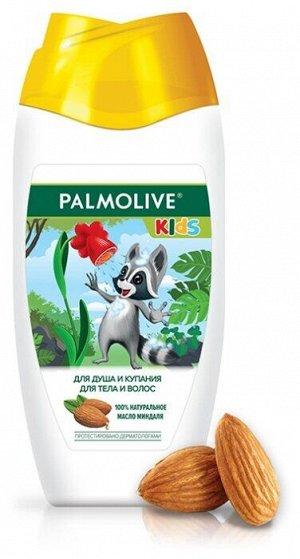 NEW Гель д/душа PALMOLIVE Kids 250мл 2в1 д/детей Миндаль