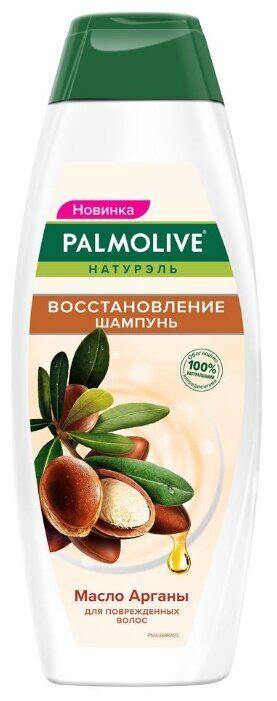 NEW Шампунь PALMOLIVE 380мл Восстановление Aргановое масло