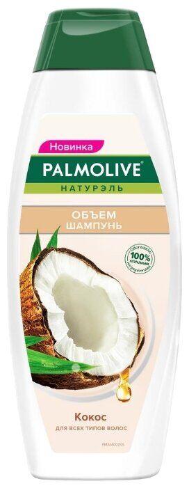 NEW Шампунь PALMOLIVE 380мл Объем Кокос
