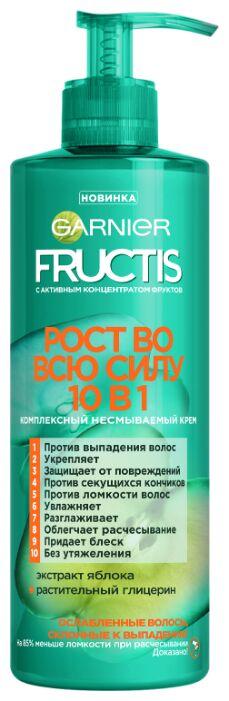 Крем-уход FRUCTIS 400мл 10в1 Рост во всю силу