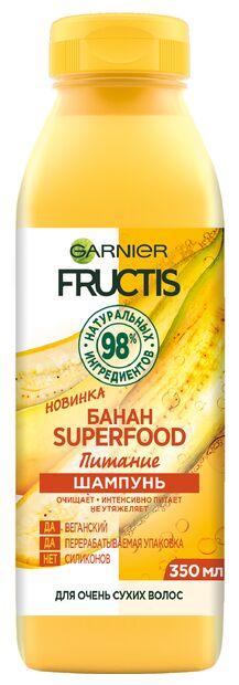 Шампунь FRUCTIS 350мл SUPERFOOD Банан д/сухих волос