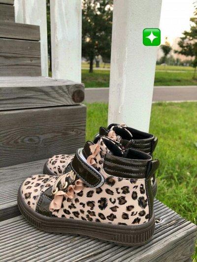 Обувь для всей семьи! Быстрая Раздача! — Обувь Подростковая и детская — Для подростков