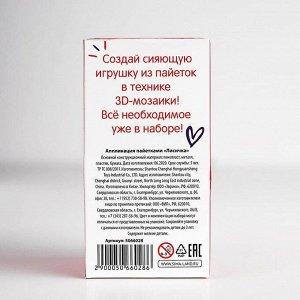"""Аппликация пайетками """"Лисичка""""+ 3 цвета пайеток"""