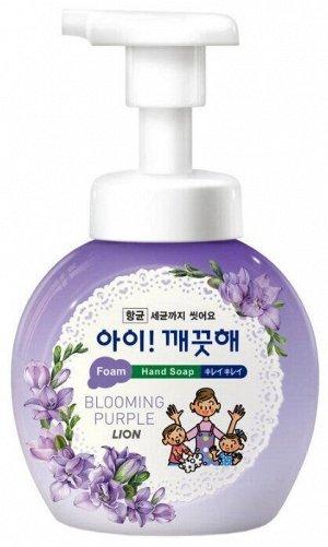 NEW Пена жид. д/рук LION Korea Ai-Kekute 250мл антибактериальная Фиалка (бутыль)