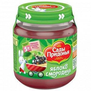Сады Придонья пюре яблоко-смородина (упак.стеклянная) 120