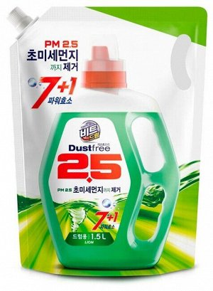СМС жидкий LION Korea BEAT DUST FREE 1500мл д/автомат.стирки (мягк.уп.)