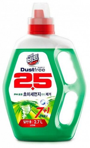 СМС жидкий LION Korea BEAT DUST FREE 2700мл д/ручной и автомат.стирки (флакон)