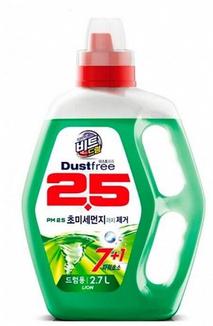 СМС жидкий LION Korea BEAT DUST FREE 2700мл д/автомат.стирки (флакон)