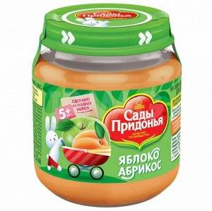 Сады Придонья пюре  яблоко-абрикос с сахаром 5+ 120г