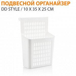 Подвесной органайзер DD Style / 10 х 35 х 25 см