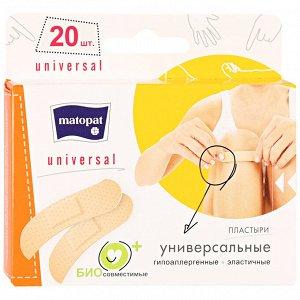 Пластырь Matopat Universal 19*76 20 шт.