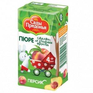 Сады Придонья пюре персик 0,125 5+