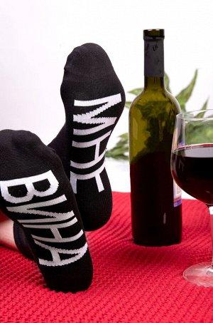 Прикольные носки с надписью