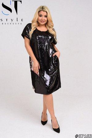 Платье 67163