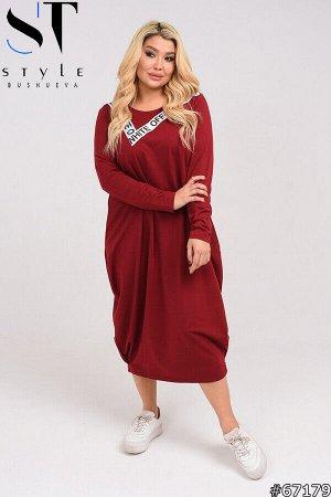 Платье 67179