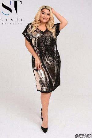 Платье 67162