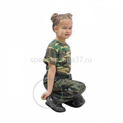 СПЕЦОДЕЖДА! Для любой деятельности! Хиты продаж!🚀    — Детские костюмы/ Камуфлированные и противоэнцефалитные — Костюмы и комбинезоны