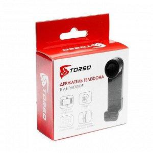 Держатель телефона TORSO раздвижной 50-90 мм, на дефлектор