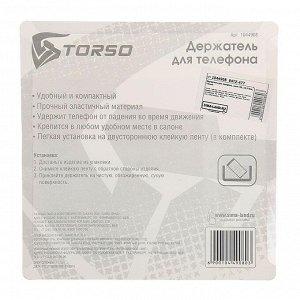 Карман-сетка под телефон TORSO, на клейкой ленте, 14,5 х 8 см, чёрный