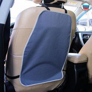 4940727 Защитная накидка на спинку сиденья автомобиля, 38х55, оксфорд, цвет серый