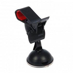 Держатель телефона TORSO, с прищепкой, 90 мм