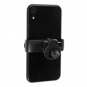 Держатель телефона в дефлектор, раздвижной 5-8.5 см, черный