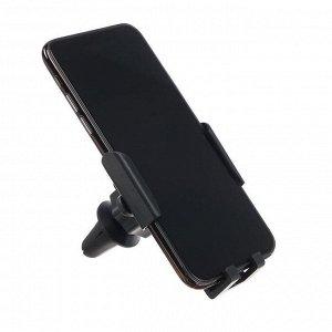 Держатель телефона самозажимной 6-9 см, черный