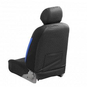 Авточехлы TORSO Premium универсальные, 9 предметов, чёрно-синий AV-18