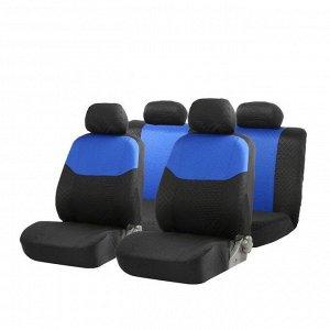Авточехлы TORSO Premium универсальные, 9 предметов, чёрно-синий AV-27