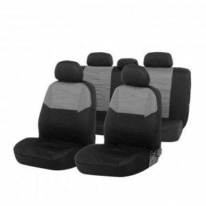 Авточехлы TORSO Premium универсальные, 9 предметов, чёрно-серый AV-26