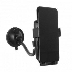 Держатель телефона на гибкой штанге, раздвижной 5.5 - 8.5 см, цвет черный