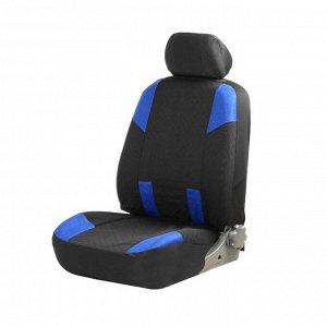 Авточехлы TORSO Premium универсальные, 9 предметов, чёрно-синий AV-36
