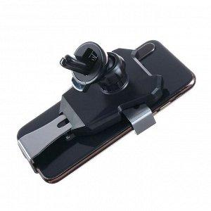 Держатель телефона, самозажимной 6,5-10 см, черный