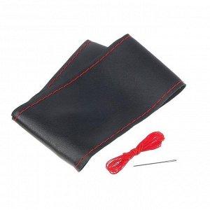 Сшивной чехол TORSO на руль 38 см, искусственная кожа, красный