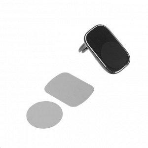 Держатель телефона в дефлектор, магнитный, черный