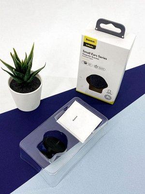 Автомобильный держатель для телефона магнитный Baseus из кожи