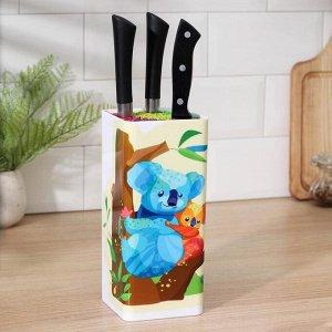 Подставка для ножей «Коалы», 9?9?22,5 см