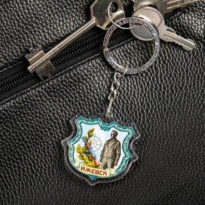 Брелок в форме герба «Ижевск»