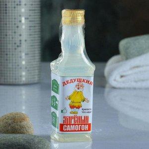 "Фигурное мыло ""Дедушкин самогон"" 110гр"