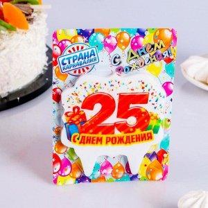 """Свеча для торта юбилейная """"25"""". 10 х 10 см"""
