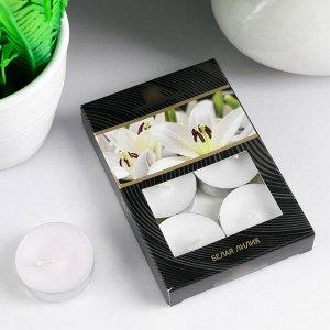 """Набор чайных свечей ароматизированных """"Белая лилия"""" в подарочной коробке, 6 шт"""