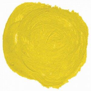 Гуашь художественная 1 шт., BRAUBERG ART CLASSIC, баночка 40 мл, ЛИМОННАЯ ЖЕЛТАЯ, 191571