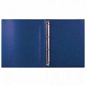 Папка на 4 кольцах STAFF, 30 мм, синяя, до 250 листов, 0,5 мм, 229218