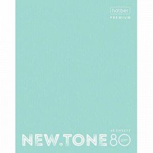 """Тетрадь А5 48 л. HATBER Premium скоба, клетка, глянцевая ламинация, """"NEWtone PASTEL Мята"""", 48Т5лA1_05039"""